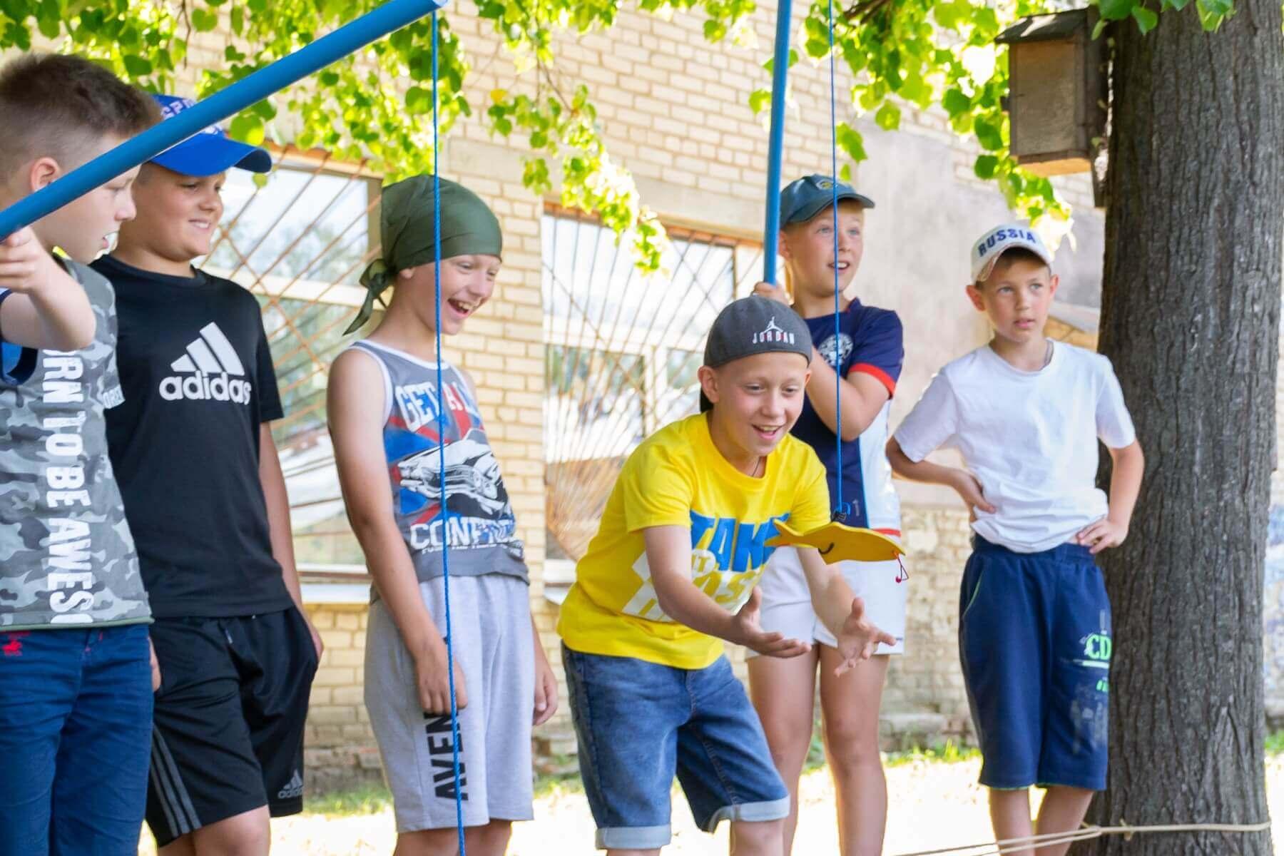 игра для детей в пришкольном лагере
