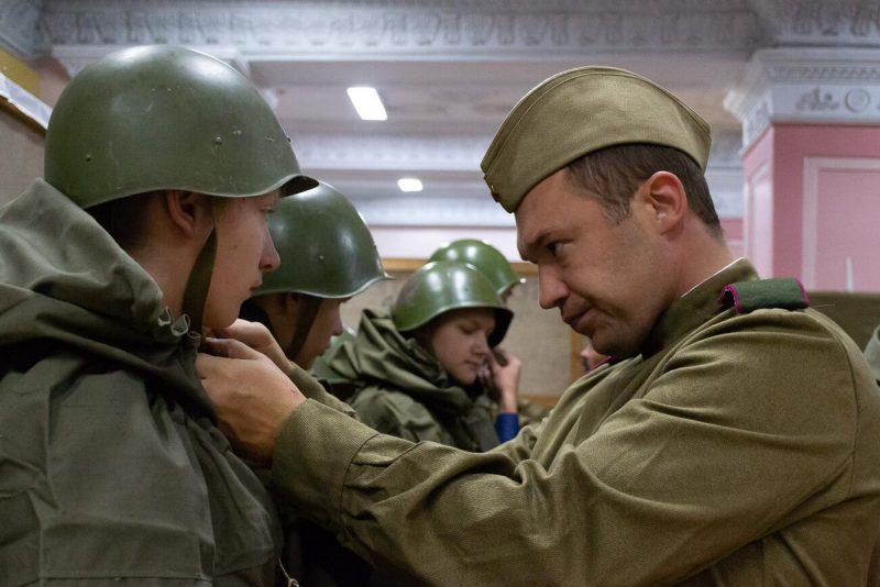 военный квест для школьников