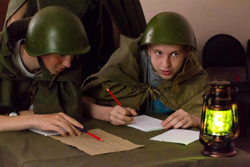 военный квест задания