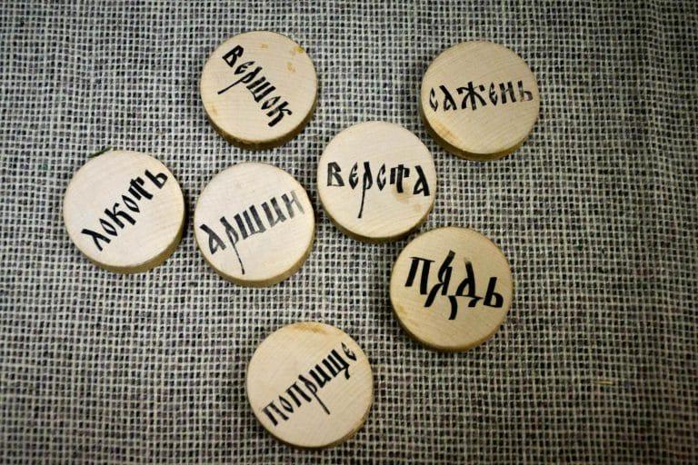 русский язык викторина